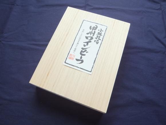 甲州ワインビーフ【カルビ、贈答用木箱】