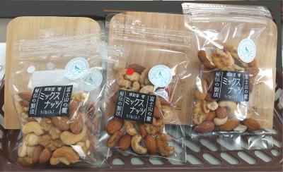 燻製ナッツ3種