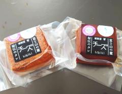 チーズの燻製2種