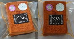 豆腐の燻製2種